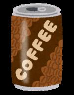 コーヒーでホッと一息♪セブンイレブンで「1本買うともう1本もらえる」キャンペーン実施中!レシートクーポンなくさずに☆【6月14日まで】