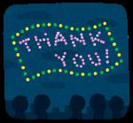 旧亀山城多門櫓【三重県亀山市】で医療従事者へ感謝を込めてブルーライトアップが開催!