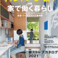 screencapture-chilchinbito-hiroba-jp-2020-12-22-15_59_31