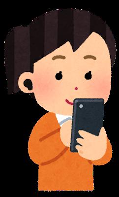 smartphone_earphone_woman_wireless