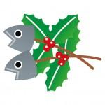 《1月30日・31日》節分の飾りを作って鬼を追い払おう!大津市のびわこ文化公園で「節分飾りづくり」が開催!