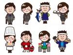 <2月1日~28日>今年度はオンライン開催『滋賀オンラインものづくりフェア2020』ものづくり体験教室の申し込みは1月17日まで!