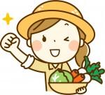 <1月25日>「食」「農業」に興味のある女性応援!『女性のためのアグリセミナー』参加無料★【守山市】