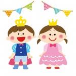 《1月9日・10日》子どもたちが主役になれる街が登場☆イオンモール草津で「なりたいナ!キッズタウン」が開催!