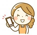 《〜2月28日》いきなりステーキで「公式アプリ新規会員登録キャンペーン」が開催中!トッピングやドリンク無料クーポンがもらえる☆