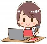 <2月11日>「副業」ではない『複業』のススメ!働きたい女性応援無料セミナー♪無料託児あり【近江八幡】