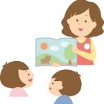 <2月6日・20日>大津市立北図書館★乳幼児・児童向けのおはなし会『たーたか』が開催されます☆入場無料・申込不要
