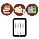 これは便利!【大津市限定】大津市立図書館で電子図書・オーディオブックの利用サービスが開始!<2月1日~>