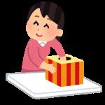 5/2開催★最高5000円のお買い物券が当たるチャンス!スピードくじで運試し♪〈フェリエ南草津〉