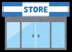 【4/2~】ローソンからこだわりのデザートの新商品が発売となります☆