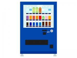drink_vending-machine_13086-300x225