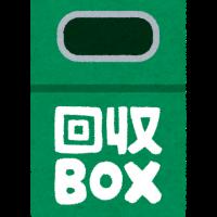 kaisyu_box