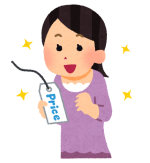 衣料品・くらしの品が最大半額~10%OFF☆+HOPポイント5倍☆7日間開催☆お見逃しなく!【平和堂・1月19日~】