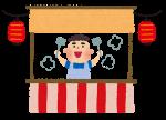 博多八助の八助ひとくち餃子を食べに行こう!2021年1月28日~1月31日まで【イオンタウン湖南】