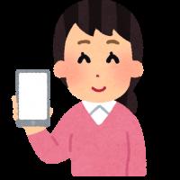 smartphone_blank_woman