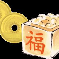 tachiki_ill01