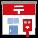 【1/15より販売開始】北欧の人気キャラの限定グッズが郵便局で発売!