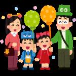【3/6-6/27】大人気くまのキャラクターとすみっこの人気者がひらかたパークにやってくる!