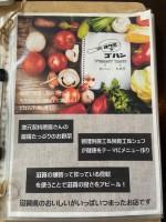 【守山市】滋賀県の美味しさいっぱいの「オウミデゴハン」でママも子どもも大喜び!