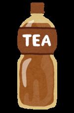 ファミリーマートにて「対象の飲料」を買うと無料引換券がもらえる!お得に紅茶をもう1本ゲットして違う味を楽しもう♪【4月19日まで】
