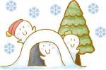 <毎週日曜・祝日開催>長浜市「赤子山スキー場 スノーパル」にてちびっ子宝探しが開催★