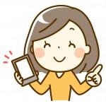 並ばず注文!受け取りスムーズ!2月1日から丸亀製麺で「モバイルオーダー」がスタート!