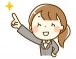<2月18日>就活無料セミナー★再就職、復職目指すママの活動準備スタートアップセミナー【草津市】