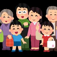 family_shopping_bag_eco