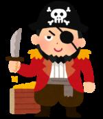 【3月13日発売予定】樽に入った海賊が剣をさされて飛び出すあのゲームより、人気お菓子メーカーとのコラボver.が発売されます!甘口辛口あなたはどちらがお好み?