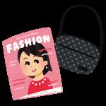 【2/22より発売中】雑誌SPRiNGの付録にあの通販サイトのパンダマスクが!マスクストラップもついててママに便利かも!!