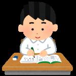 【3/27】新入学・新年度のデスク準備にいかが?シリーズが11作も出ている有名RPGのデスクマットが発売されます!