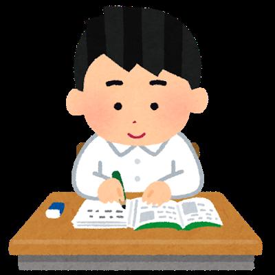 study_school_jugyou_man