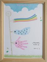 ★4/25(日)★手形足形アートでこいのぼりを作ろう♪inイオン近江八幡ショッピングセンター