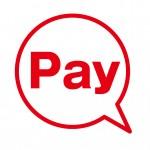 PayPayで花王商品の購入をすると最大30パーセント分のPayPayボーナスが戻ってくるキャンペーン!<6/1~30>