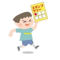 イラストAC_台紙