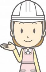 【4/25】「防災クッキング」講座が開催されます。もしもの時のために役立つ調理方法を学ぼう!★ロクハ公園★