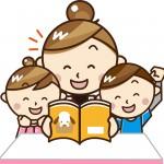 7月2日 絵本の力って? 読書アドバイザーによる講座が開催♪ 彦根市子どもセンター