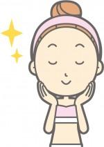 【3月28日】酵素風呂や酵素ドリンクを提供する温浴施設がニューオープン★長浜市 湖北くらしのスコーレ★