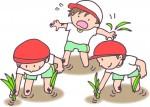 <5月9日>思いっきり自然とふれあえる「田植え体験」してみませんか?【びわ湖こどもの国】