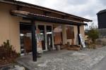 【大津市小野】パンがおいしい琵琶湖が眺められる絶景カフェ「ラ サンテ」に行ってきました!