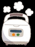 【4/30まで】丸美屋のキャンペーン!釜めしの素などにについている応募券を郵送するとクオカード2000円分が当たるかも!