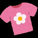 【3/20】ボールに入って旅するモンスターとmezzo piano juniorがコラボ☆パステルカラーの可愛いTシャツが発売されます♪