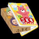 【4/1】2.3.4歳向け雑誌の付録にパンのヒーローのヨーヨー釣りが登場!ぜんまいで動くよ☆