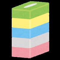 tissue_paper_box_set