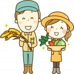 草津川跡地公園ai彩ひろばで『お子さま野菜づくり教室』が開催されます!食育にいかがですか?【5月2日】
