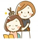 【草津市】ママに優しいヘアサロンをリポート♪貸し切りサロンなので小さなお子さまがいても安心♪ベビーベッドも完備されていますよ!