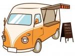 ランチBOXや唐揚げ等のフードカー集合♪【7/13】東近江合庁【7/20】東近江市役所にキッチンカーが出店します!【プレオープン】