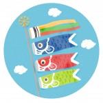 《4月18日》楽しい子ども向けワークショップに参加しよう♪大津市の平和堂石山で「こいのぼりをつくろう」が開催!