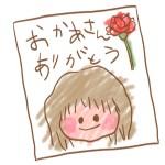 【草津市/PERTE SWEETS】スイーツショップとフラワーショップのコラボ企画!母の日ギフトはこれで決まり♪お花とケーキを届けよう!