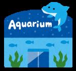 【4/20~】お部屋の隅の人気者の水族館限定グッズが発売されます!琵琶湖博物館でも取り扱い予定☆